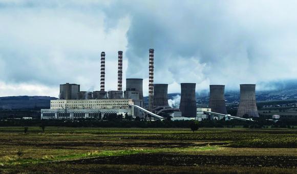 Industries - powerplant