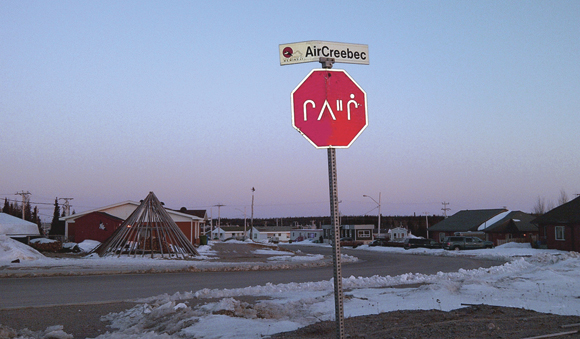 Industries - First nations stop sign near water treatment plant